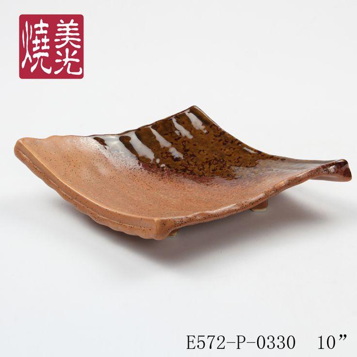 japanese sushi plate&ceramic sashimi plate E572-P-0330  Size: length 10 inch