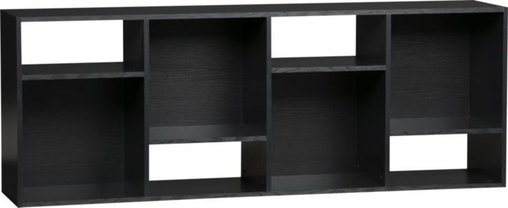 "Perfect storage for a narrow entryway.  Shift Black 74"" Bookcase in Bookcases, Towers 