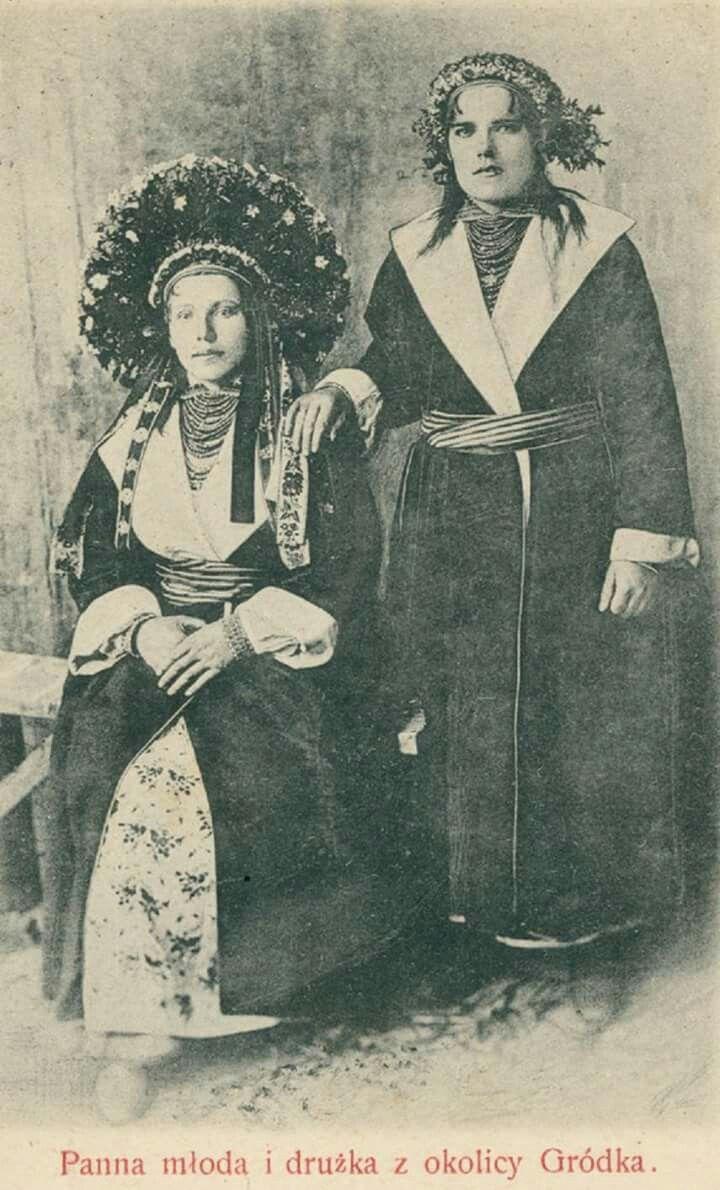 прежде всего фото национального костюма галичан какой-то момент