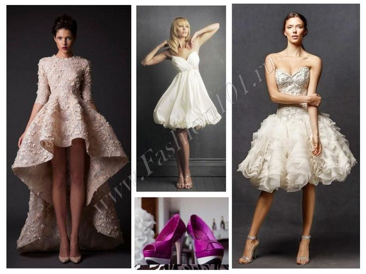 Выбирайте короткое свадебное платье с богатой отделкой