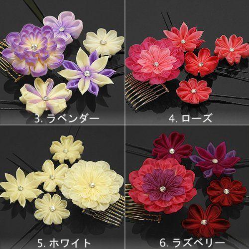 Amazon.co.jp: つまみ細工 Uピン コーム 髪飾り 5点セット 1.グレープ: 服&ファッション小物通販