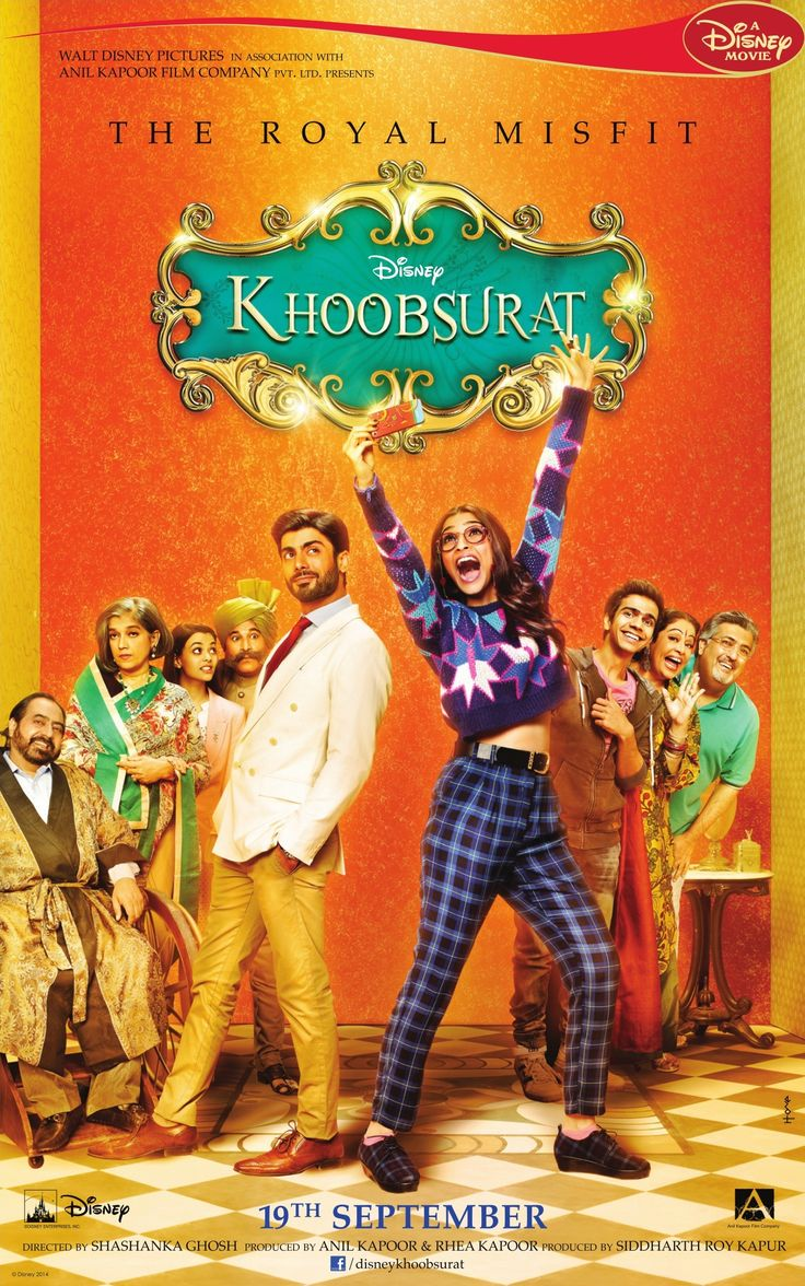 Khoobsurat...if this is real I'm going to die