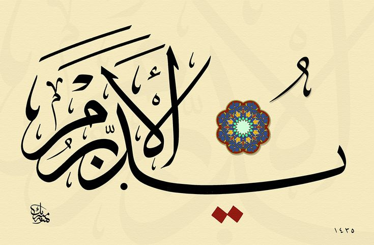 He governs all matters... (Quran 10:3, 10:31, 13:2 and 32:5)