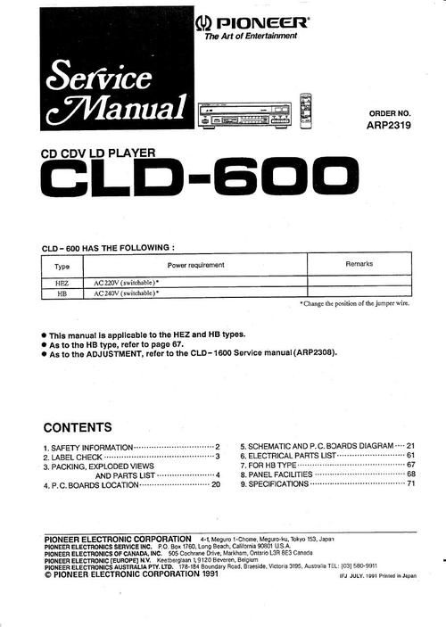 Pioneer CLD-600 Laser Disc , Service Manual  * PDF format suitable for all Windows , Linux DOWNLOAD
