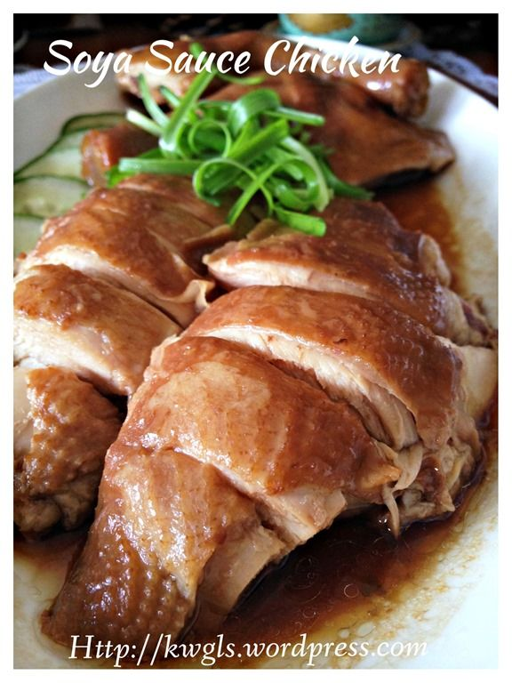 Cantonese Soya Sauce Chicken