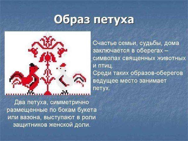 Сила древних символов - Страница 5 - Форум Волшебников