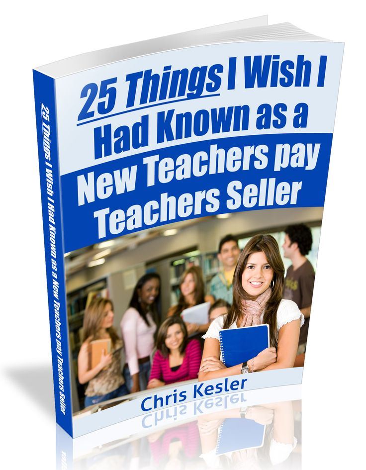 FREE eBook from TpT School - Where Smart Teachers Learn to Maximize Teachers Pay Teachers Profits.