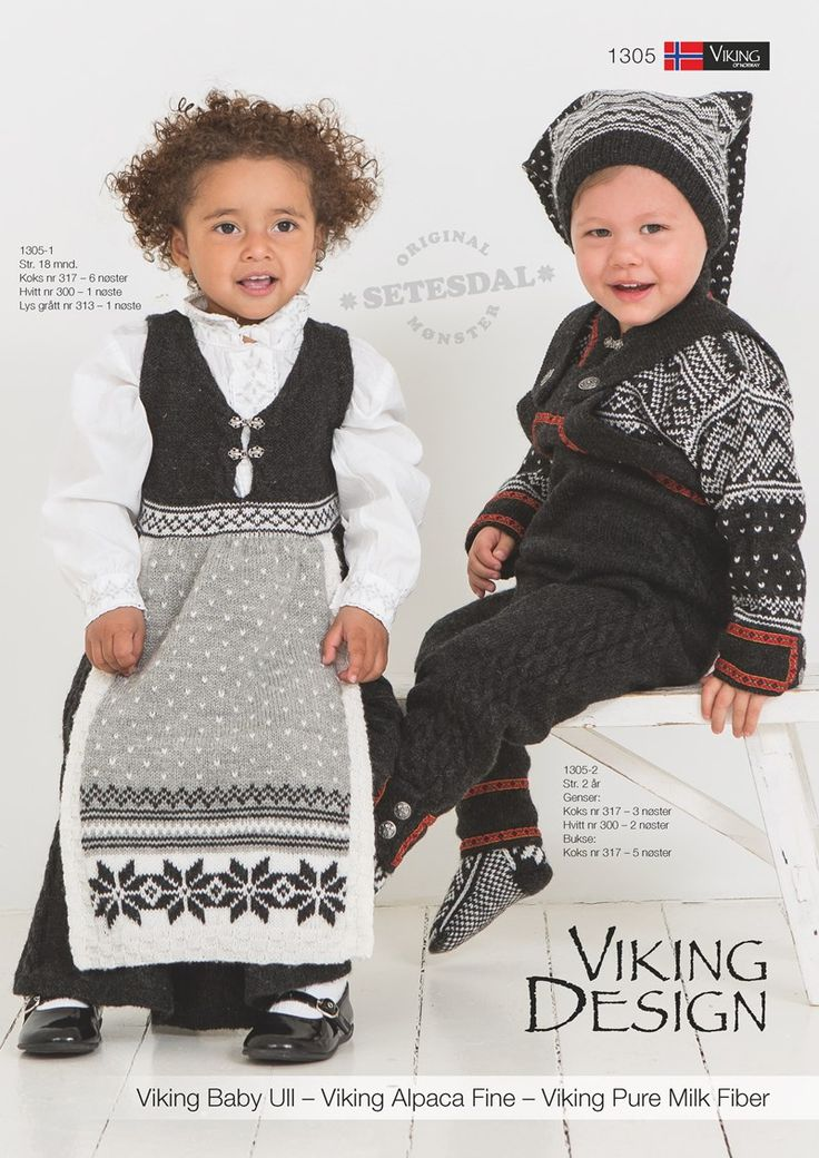 Viking Katalog 1305: 71305 CATALOGUE 1305 - ENGLISH.pdf - http://www.viking-garn.no/ViewFile.aspx?ItemID=6683