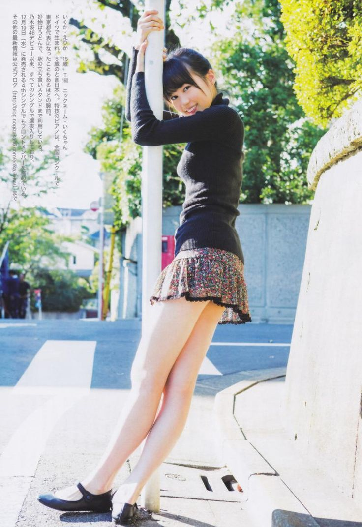 Ikuta Erika (生田絵梨花) - Nogizaka46 (乃木坂46)
