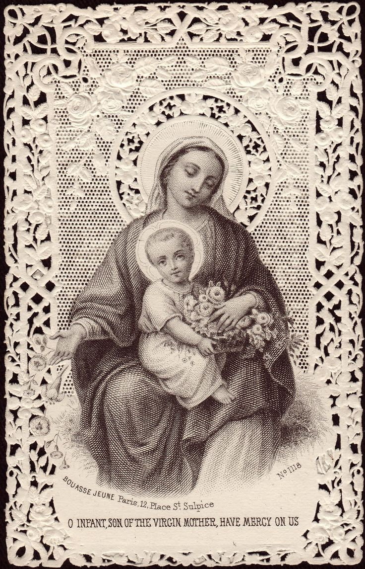 In the tenderness between mother and child we see the warmth of Love incarnate. The images personify the intimate bond of love and trust between the soul and it's Creator that Christ came to make possible for all humanity.