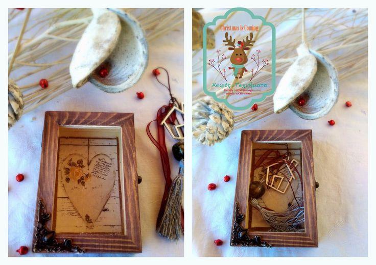 Χειροποίητο γούρι με μεταλλικά στοιχεία & χάντρες, κλεισμένο σε ξύλινο κουτί διακοσμημένο εσωτερικά με ντεκουπάζ