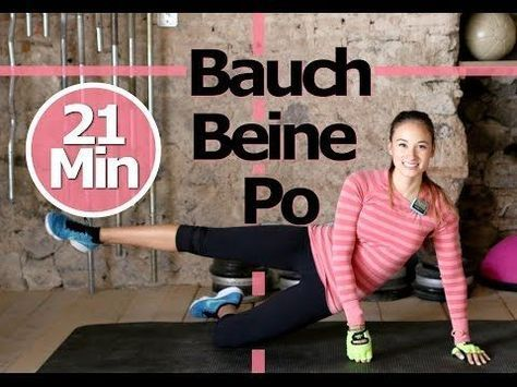 Bauch Beine Po Training für Zuhause - Ohne Springen - Knieschonend - Schöne Beine, flacher Bauch - YouTube