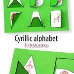 Alphabet+with+windows