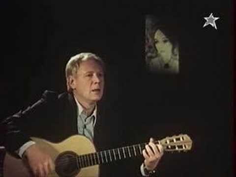 Александр Дольский - Одиночество