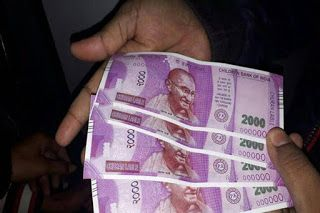 NIA files charge sheet against two Malda residents for smuggling fake Rs 2000 notes from Bangladesh   NIA fake Rs 2000 notes NIA fake currency chargesheeter NIA chargesheeted two Malda residents for smuggling fake Rs 2000 notes from Bangaldesh two men allegedly involved smuggling from Bangladesh fake currency worth Rs 3.9 lakh The NIA has filed a charge sheet in a court here against two men for their alleged involvement in smuggling from Bangladesh fake Rs 2000 currency notes having face…