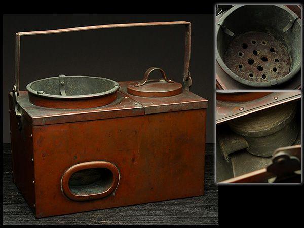 『古』K36 時代 重厚古銅製炉付骨董酒燗器 小燗銅壷 2.1㎏ /熱燗