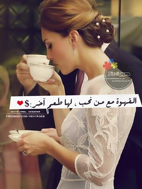 وأنا أحب ♥ نفسي :)