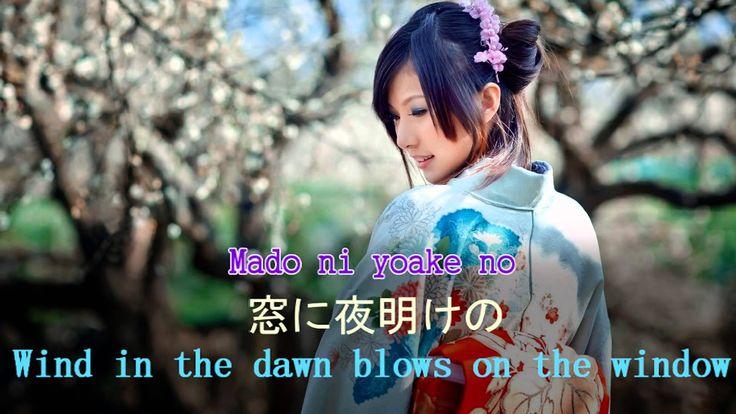 Japanese song : 長良川艶歌 Nagara gawa Enka