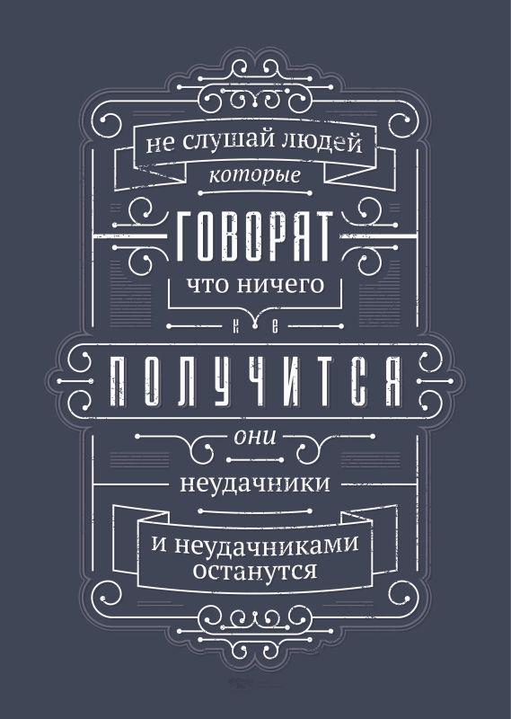 Набор креативных открыток дизайнера Михаила Поливанова. Часть 3 - alex_makk