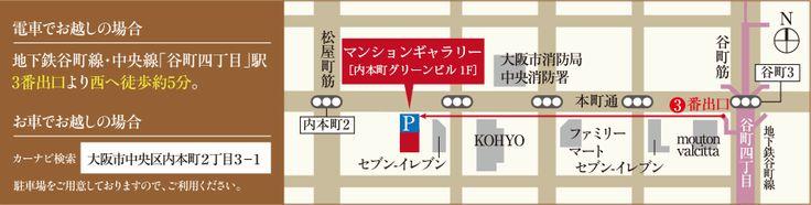 MAP 【公式】ラシュレ天満橋 京阪本線・地下鉄谷町線「天満橋」駅徒歩7分・5線4駅利用可能 都心ここち