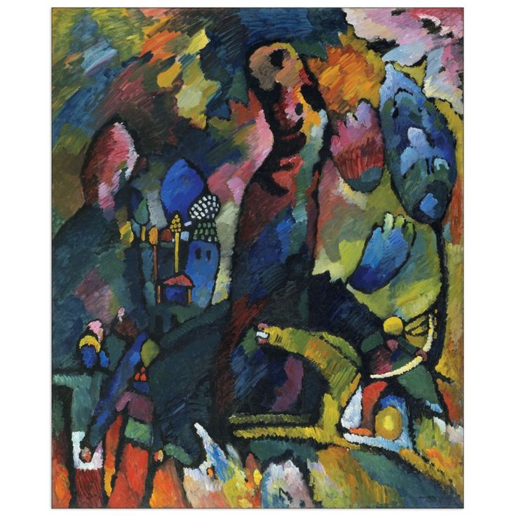 KANDINSKY - Picture with an archer 60x72 cm #artprints #interior #design #art #print #iloveart #followart #artist #fineart #artwit  Scopri Descrizione e Prezzo http://www.artopweb.com/autori/wassily-kandinsky%20/EC21676