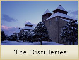 The Miyagikyo Distillery, owned by Nikka Whisky and located near the Sea of Japan.