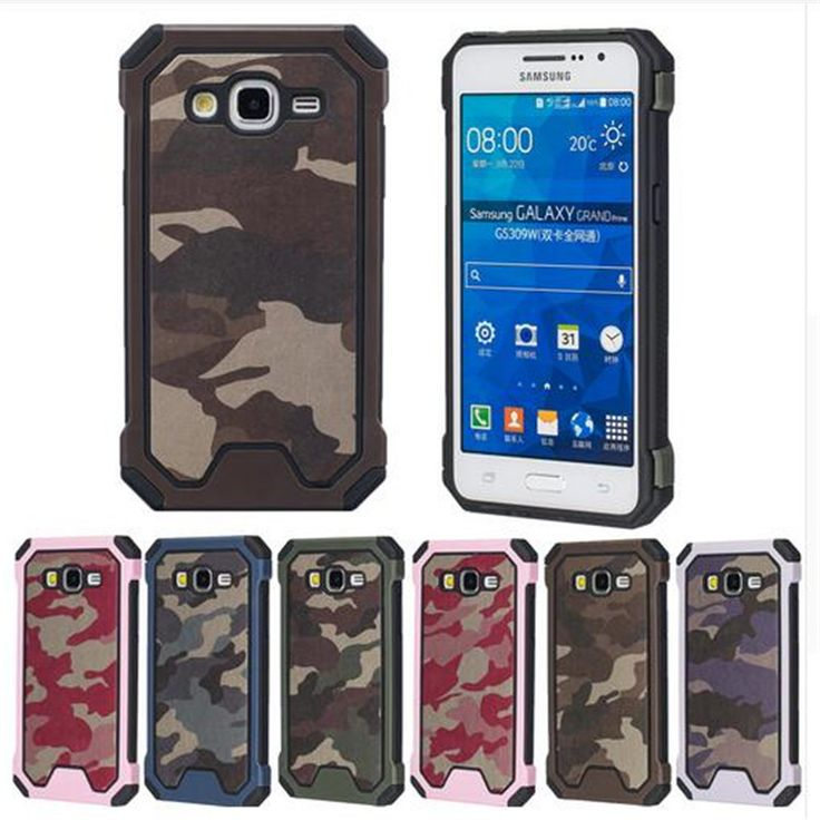Army Camo Camouflage Pattern Cover Plastic + Soft TPU Armor Protective Case For Samsung GALAXY Grand Prime G530 G5306 G5308