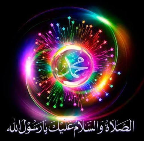 MiDhAt-e-RaSooL ( Sallalahoo Alyhy Wa'alyhy Wasallam )