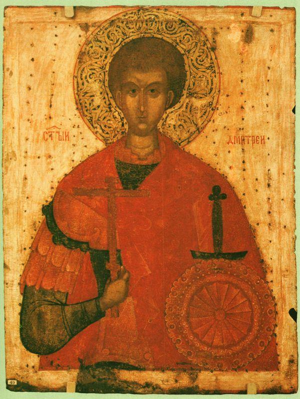 XV в.  Дмитрий Солунский