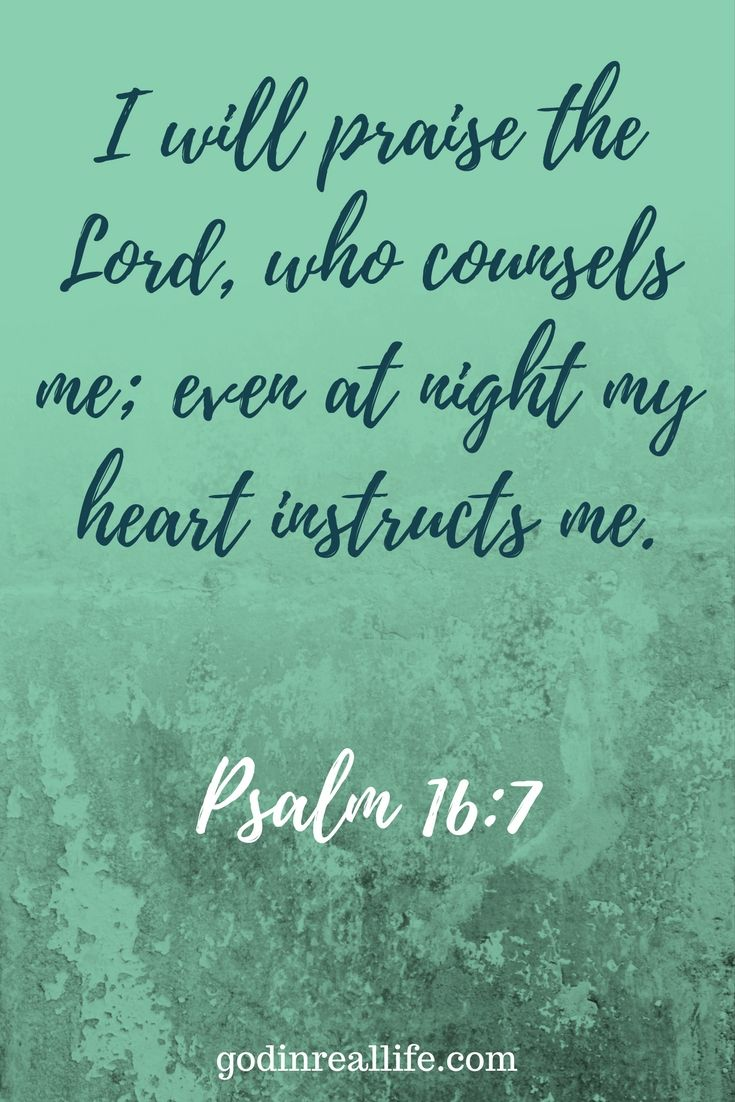 I will praise the Lord, who counsels me; even at night my heart instructs me. Psalm 16:7.  Listen to your heart. Emotional Health. Quotes. Wholeheartedness. Can our hearts be trusted?  https://godinreallife.com/2017/04/25/can-our-hearts-be-trusted/