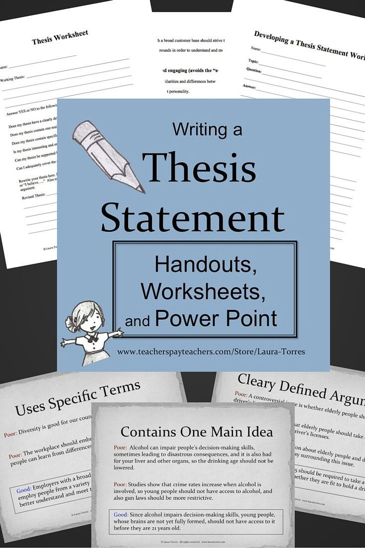 Writing a thesis statement can seem like an overwhelming task for many students. This packet includes informational handouts with ideas, explanations and worksheets to make the process easy. A complementary power point is included with ideas and tips for writing a great thesis statement. $