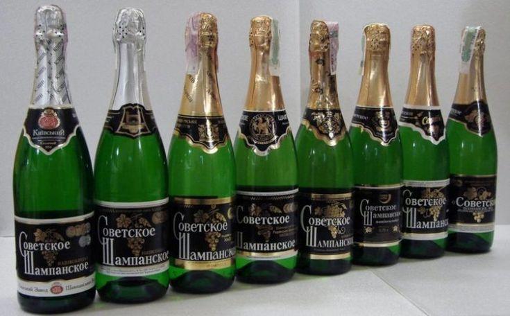 Сколько градусов в советском шампанском