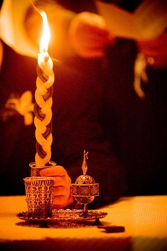 events of rosh hashanah