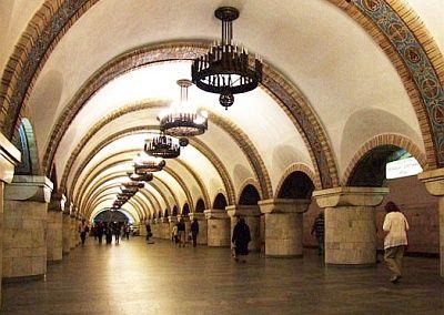 Kiev metro.