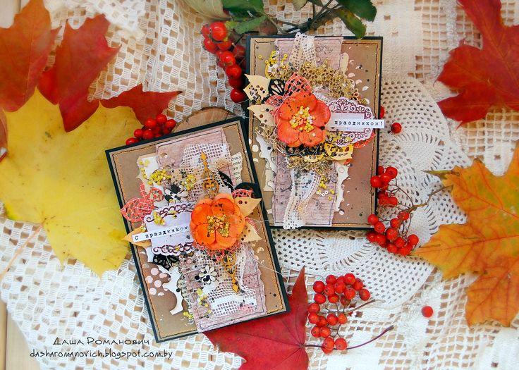 Осенние открытки в технике скрапбукинг, открытки