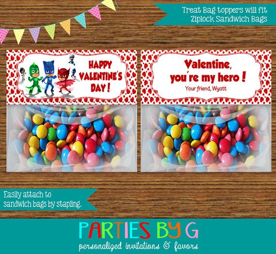 PJ Masks Valentine's Day Valentine Candy Goody Party Goody Goodie Favor Treat Bag Toppers Personalized Custom