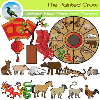 Half price through January 10th. Celebrate 2018, year of the dog, with this 36 piece Chinese New Year and zodiac set. It contains the twelve year cycle of animals, plus each of the animals as separate illustrations. Also included are a traditional red lantern, red New Year