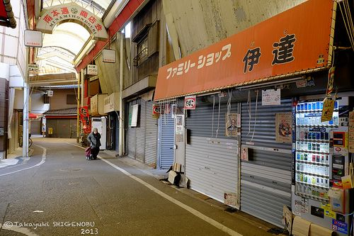 Nishitengachaya