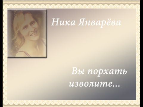"""Всякое в жизни случается. Особенно с теми, кто носит розовые очки и """"порхает""""... Забегайте ко мне в гости:) http://slovesami.ru/"""