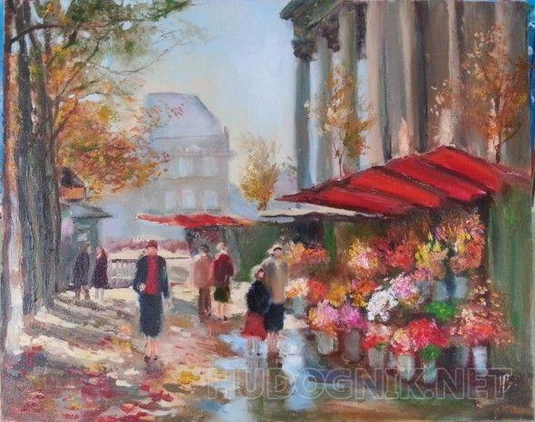 Цветочный рынок. Париж