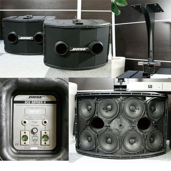 die besten 25 bose lautsprecher ideen auf pinterest audiophile lautsprecher audio und hifi. Black Bedroom Furniture Sets. Home Design Ideas