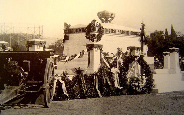 14 Σεπτεμβρίου 1922, ημέρα μνήμης