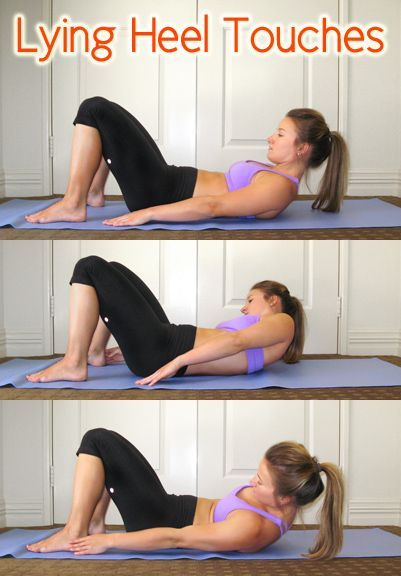 Lying Heel Touches: Lie on your back with your arms down by your sides, your knees bent, and your feet flat on the floor. Lift your head and shoulders off the floor, like you are doing a crunch. Keeping your core engaged in this position, reach your right hand to your right heel, then your left hand to your left heel. | http://prettysweatie.com/new-lil-waisted-workout/