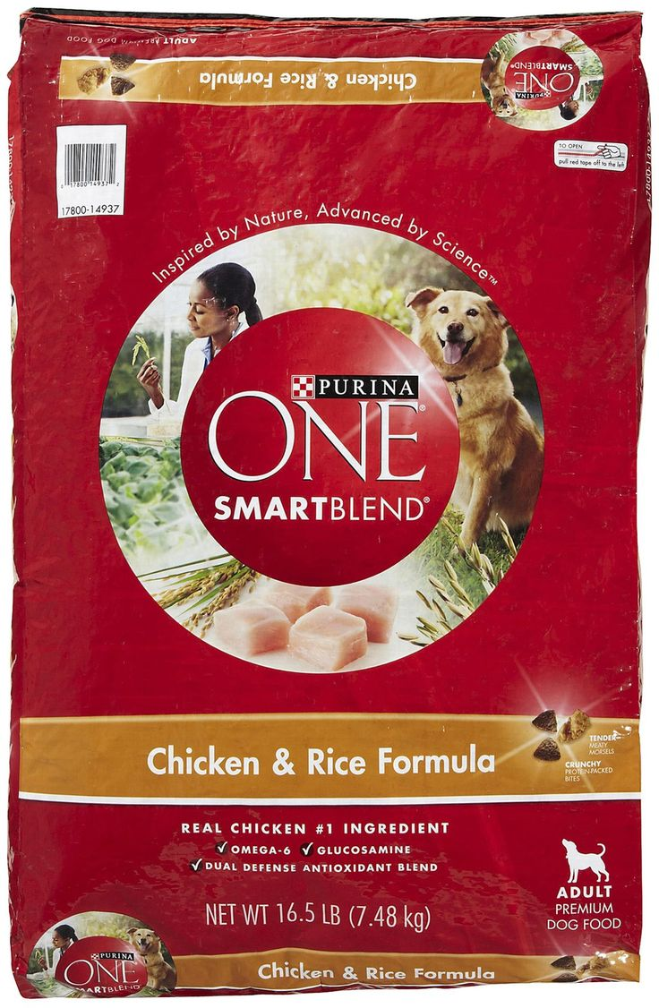 High value coupon alert 3 off 1 bag of purina one
