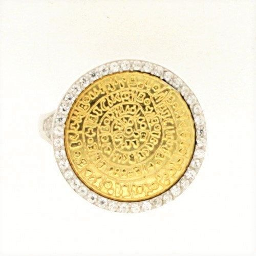 Phaistos disc silver golden ring greek jewelry by ThetisTreasures