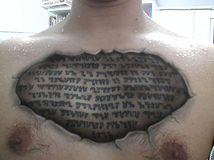 Theban script tattoo