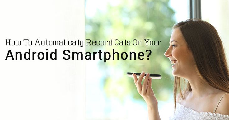 How To Automatically Record Calls On Your Android Smartphone  #techwebies #Tips, Tricks