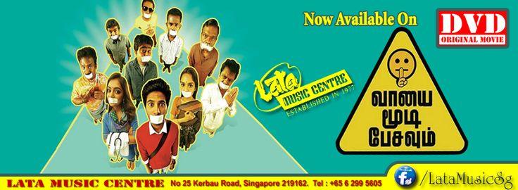 Vaayai Moodi Pesavum (PG) Tamil Movie Original DVD Now Available At Lata Music Centre Singapore  Movie : Vaayai Moodi Pesavum Director : Balaji Mohan Stars : Dulquer Salmaan ~ Nazriya Nazim ~ Madhubala ~ Pandiyarajan Music : Sean Roldan  #VaayaiMoodiPesavum #Tamil #DVD #Singapore #Nazria #DulquerSalman   Lata Music Centre in Singapore https://www.facebook.com/photo.php?fbid=910678882291099&set=a.516115595080765.140322.516053801753611&type=1&theater