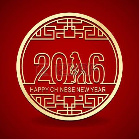 bonne année: Chinoise heureuse nouvelle carte 2016, Gold singe