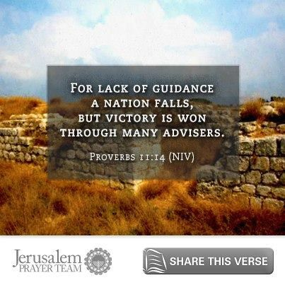 ... Proverbs 11:14 - Jerusalem Prayer Team Scripture | by Jerusalem Prayer Team